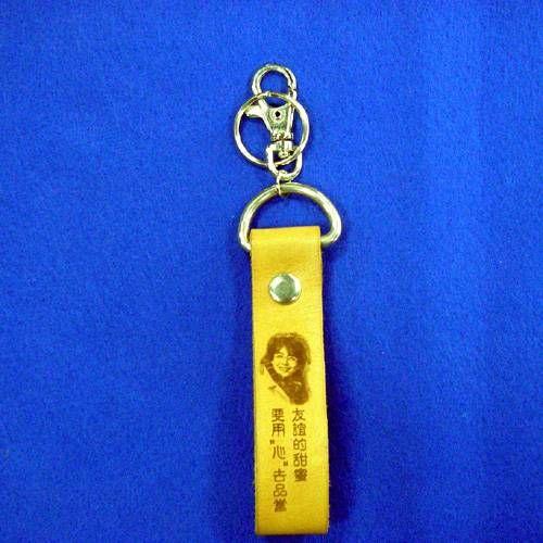 特殊造型 鑰匙圈