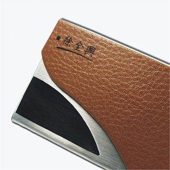 皮革名片盒、信用卡夾 雕刻 彩印