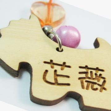 手機吊飾 原木雕刻