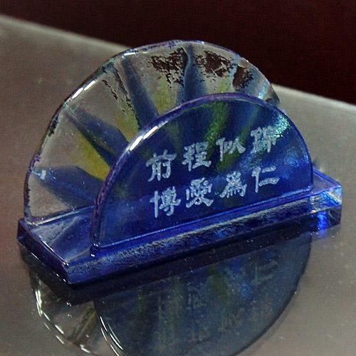 水晶雕刻名片座