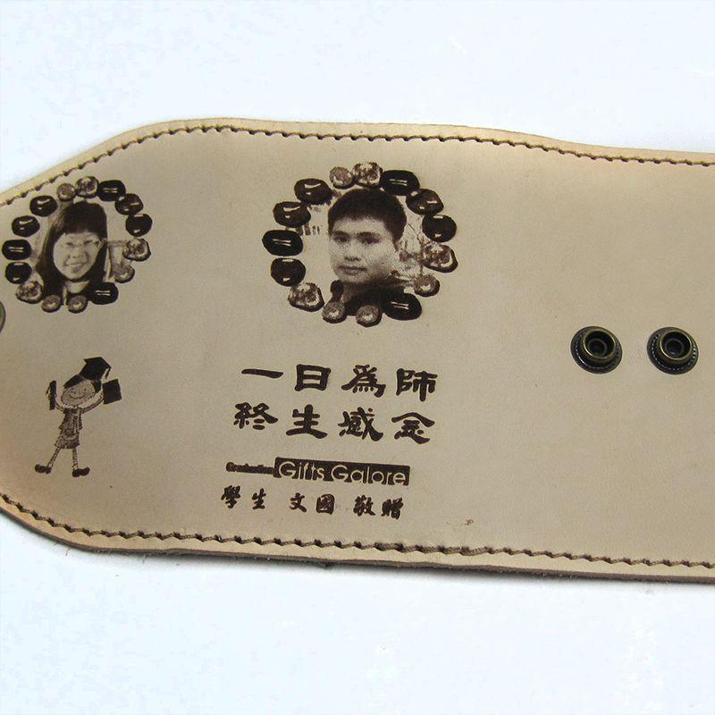 客製皮革商品