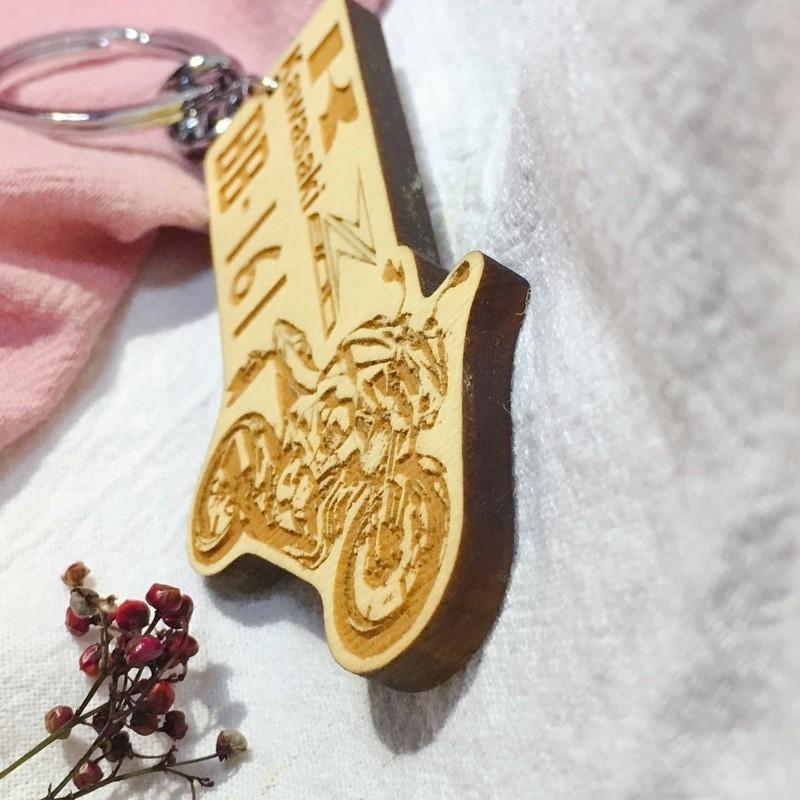 客製鑰匙圈