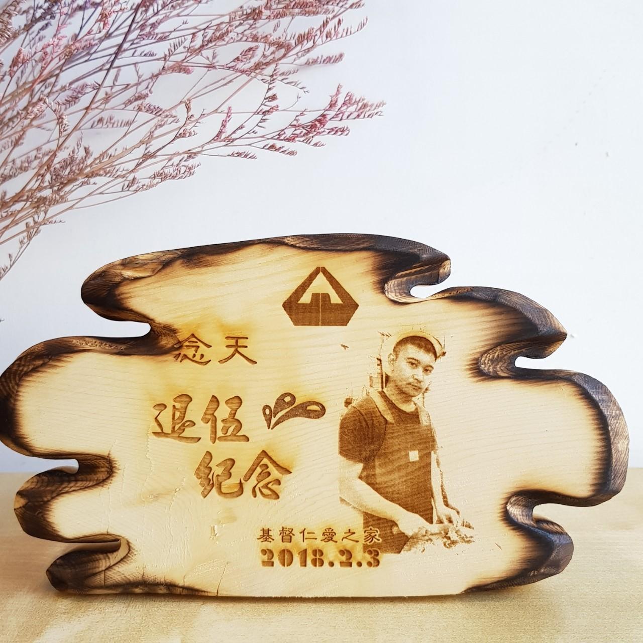 原木 商品