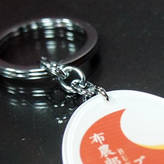 彩印直噴鑰匙圈