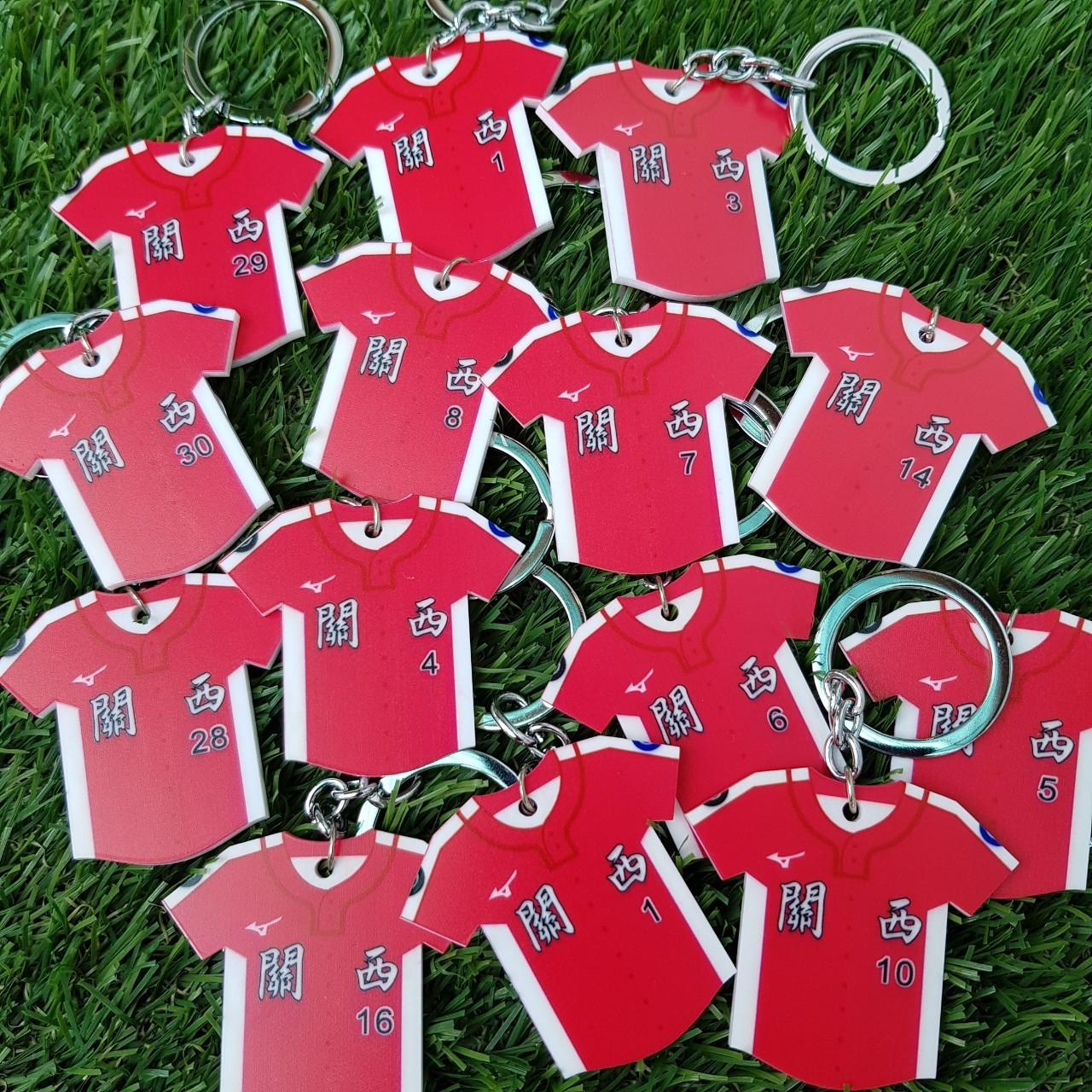 球衣造型 鑰匙圈