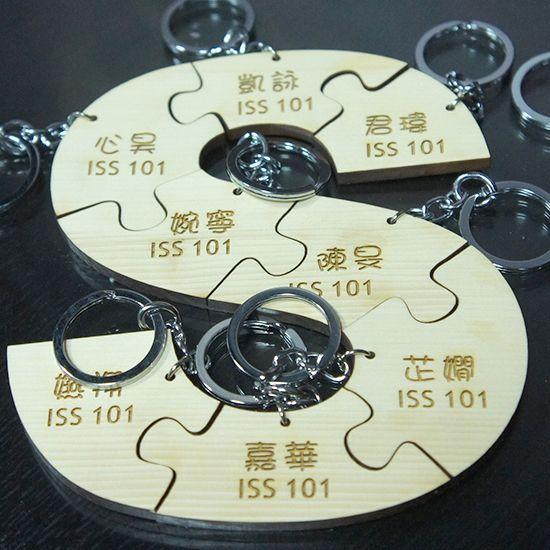 拼圖造型鑰匙圈
