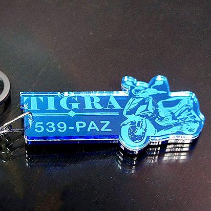 Mini 車牌 鑰匙圈