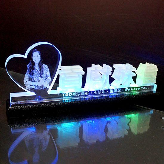 特殊造型切割彩燈