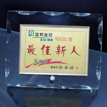 客製化黃金獎牌
