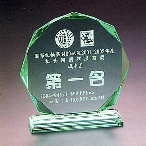 客製化雕刻獎牌/獎座