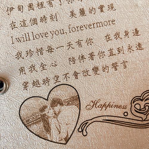 筆記本 雕刻 彩印 轉印