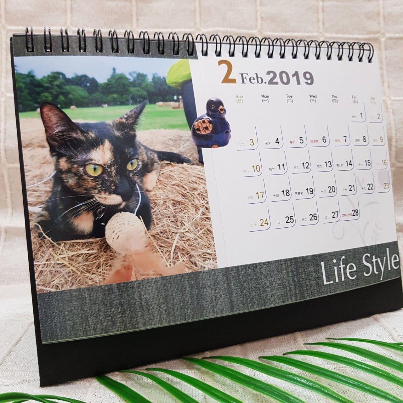 轉印個性化桌曆