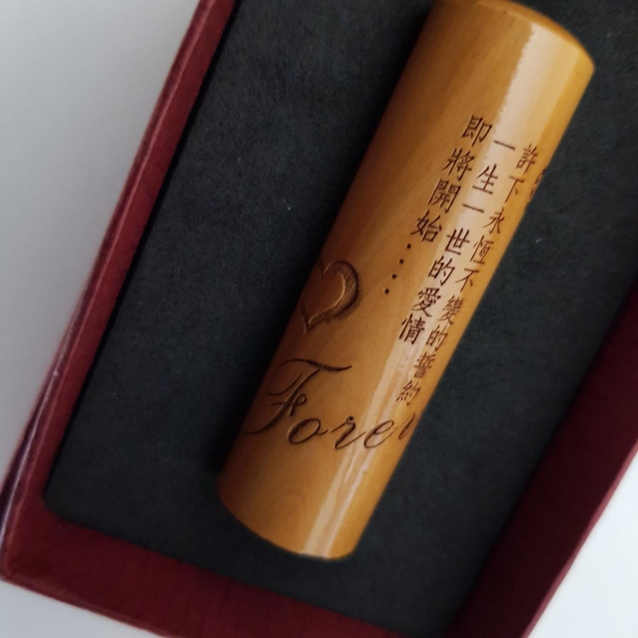 原木印章 雕刻
